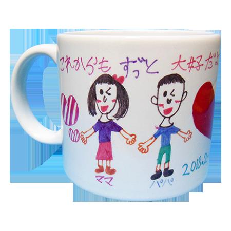 ママパパ結婚10周年お祝い5