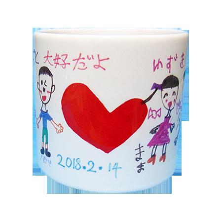 ママパパ結婚10周年お祝い6
