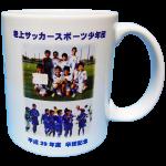 老上サッカースポーツ少年団 2017年度卒団記念