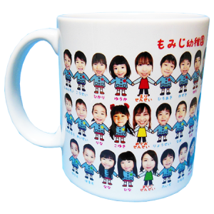 もみじ幼稚園2