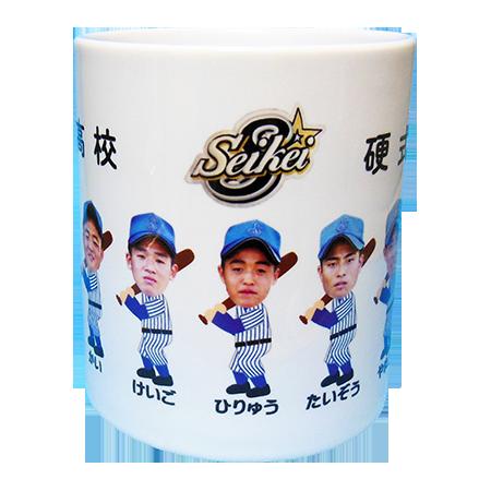 誠恵高校野球部3
