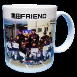 黒田FRIEND