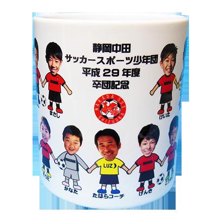 静岡中田サッカースポーツ少年団
