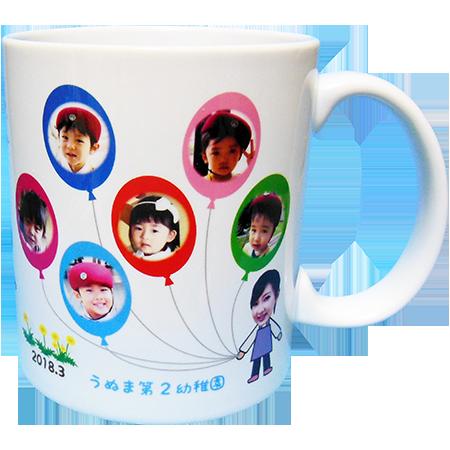 うぬま第2幼稚園2