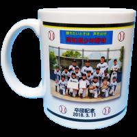 阿知須少年野球クラブ