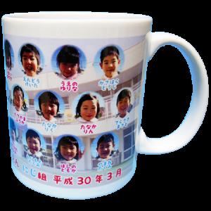 足利短期大学附属幼稚園にじ組2