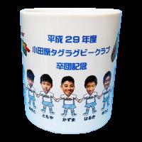 小田原タグラグビークラブ3