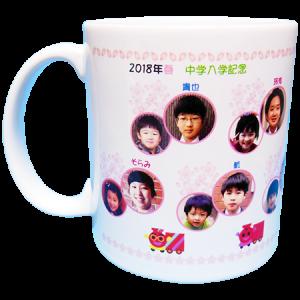 JKP保育園卒園生中学入学記念