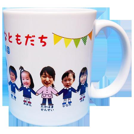 さわらび保育園3