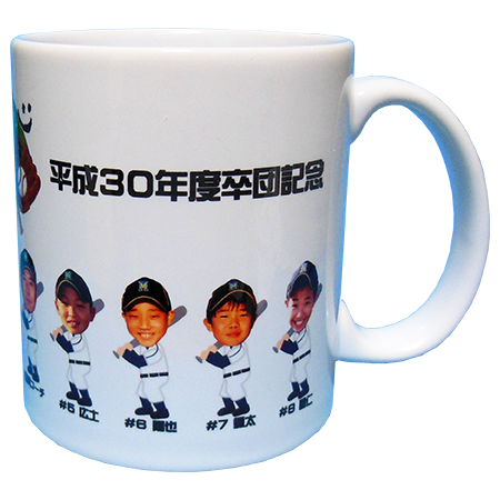 松山スポーツ少年団3