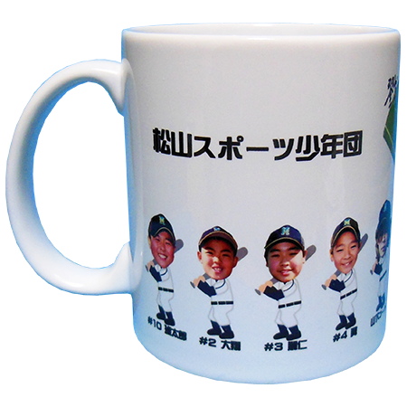 松山スポーツ少年団2