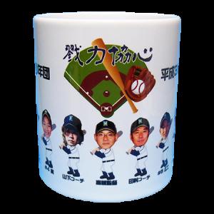 松山スポーツ少年団