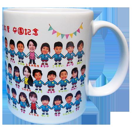 もみじ幼稚園3