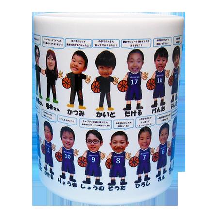 標茶男子ミニバス少年団3