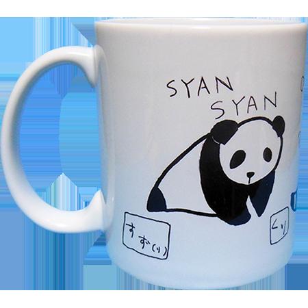 SYAN SYAN