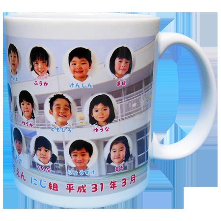 足利短期大学附属ようちえんにじ組3