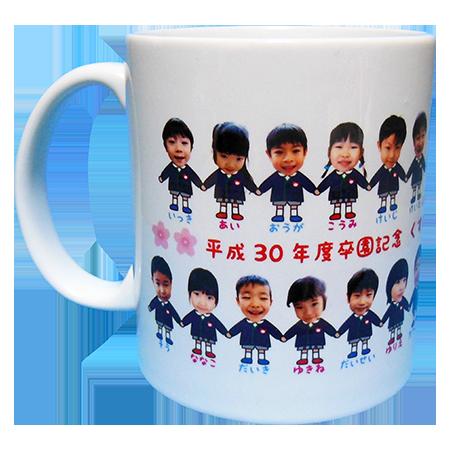 くすばし幼稚園ぱんだ組3