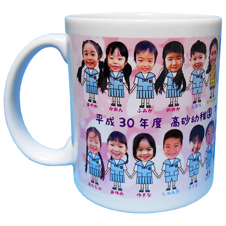 高砂幼稚園すみれ組2