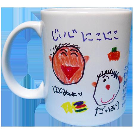 じいじのマグカップ2