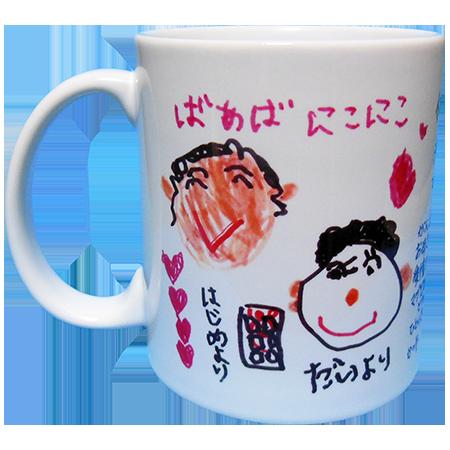 ばあばのマグカップ2