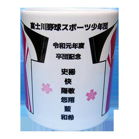 富士川野球スポーツ少年団3