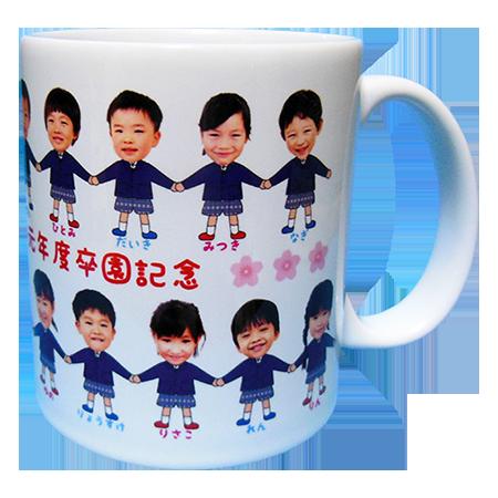 シオン幼稚園3