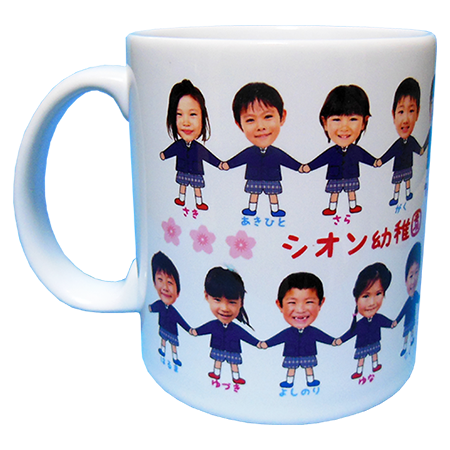 シオン幼稚園2
