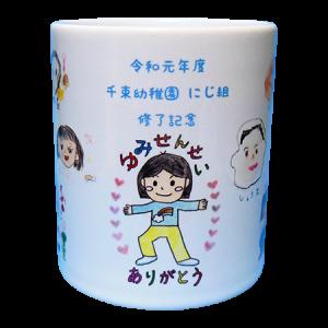 千束幼稚園