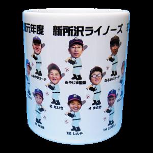 新所沢ライノーズ3
