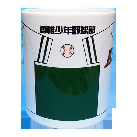 香椎少年野球部3