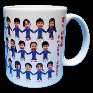 旗川幼稚園
