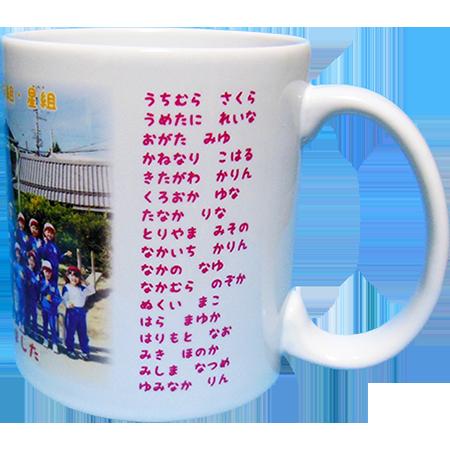 泉北光明幼稚園3