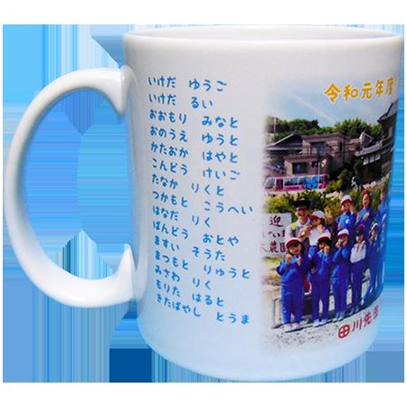 泉北光明幼稚園2