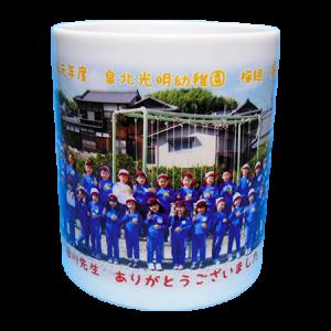 泉北光明幼稚園