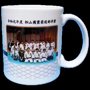 松山商業柔道部