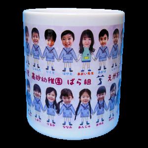 高砂幼稚園バラ組