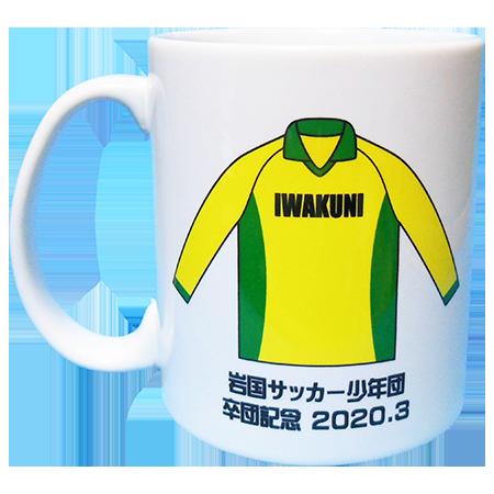 岩国サッカー少年団2