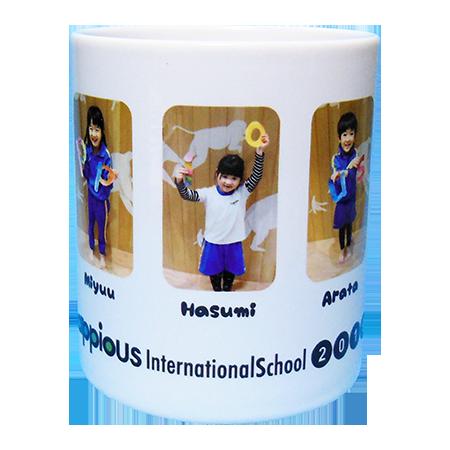 ハピオスインターナショナルスクール3