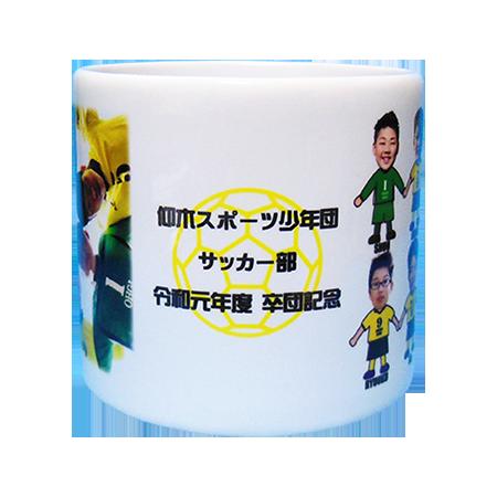 仰木スポーツ少年団サッカー部3