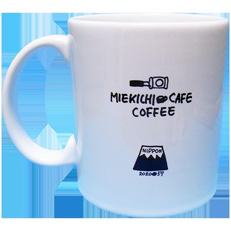 コーヒー大好き2