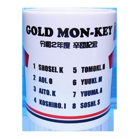 ゴールドモンキー3