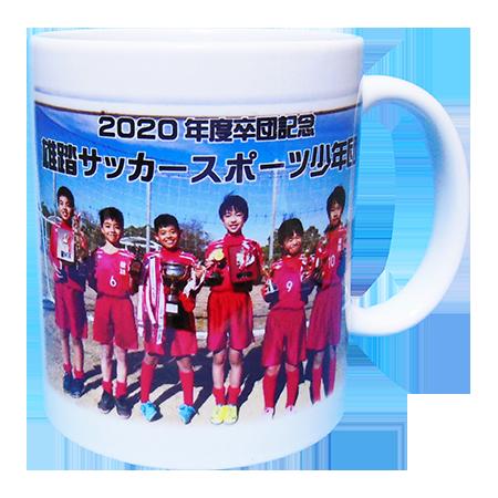 雄踏サッカースポーツ少年団