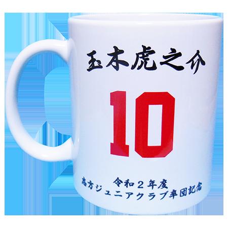 志方ジュニアクラブ2