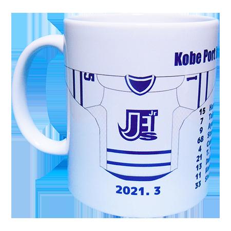 神戸ポートアイランドJets Jr.2