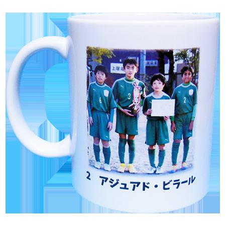 綾瀬サッカー少年団2