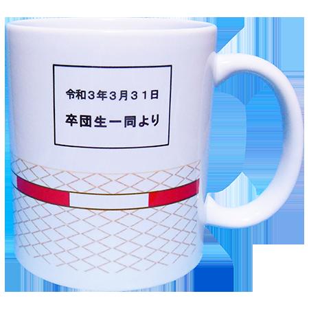 長田柔道会2