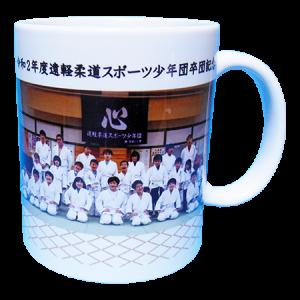 遠軽柔道スポーツ少年団