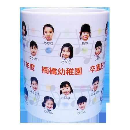 楠橋幼稚園2